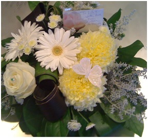 Funeral Posy (Specify with Florist )