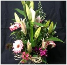 Mixed Vase Arrangement (Florist Choice)