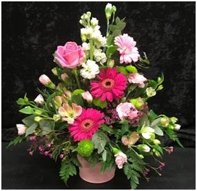 Seasonal Flower Arrangement (Florist Choice)