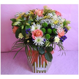 Magic Flowers Bouquet (Florist Choice)