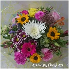 Bright Summery Mix (Florist Choice)